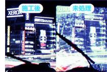 realglasscoat4.jpg